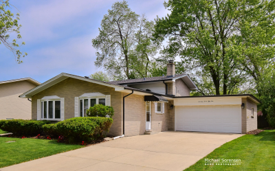 SOLD 7751 Davis St, Morton Grove, IL 60053